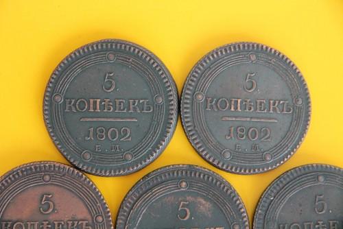 5 копеек 1802 года ЕМ