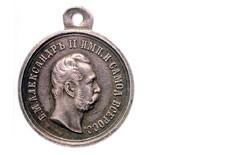 Медали, ордена, знаки