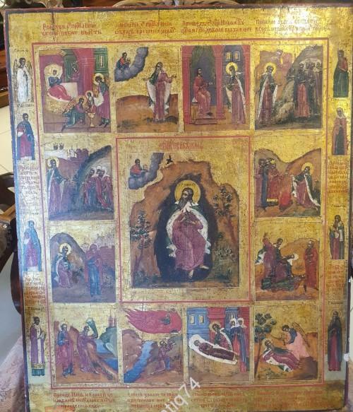 Икона Житие Пророка Илии. Золото. Огромная
