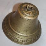 старинный колокольчик тюмень