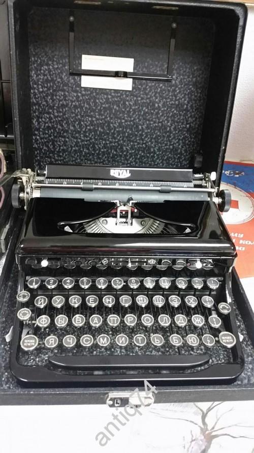 Печатная машинка Royal США.