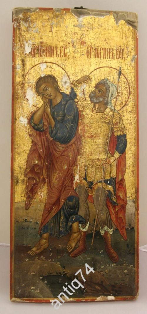 икона Иоанн Богослов и Лонгин Сотник.