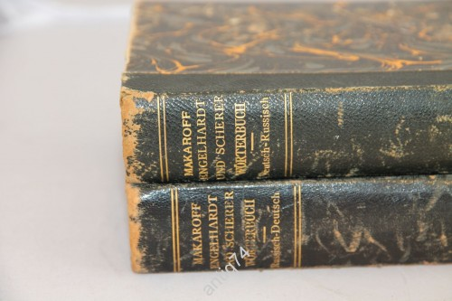 Русско-немецкий словарь. 1910 год