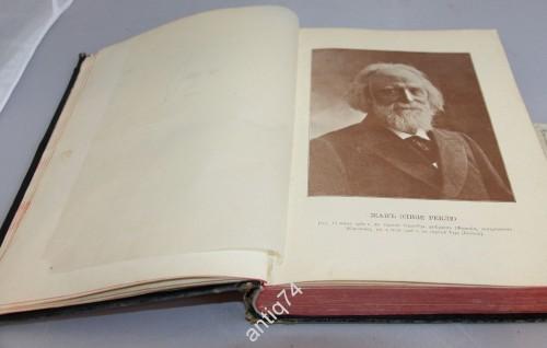 Элизе Реклю. Человек и Земля. Брокгауз-Ефрон. 1906