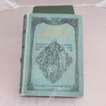 Леонид Андреев полное собрание сочинений. 8 томов в 4 книгах