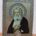Икона Серафим Саровский. Накатка на металле.