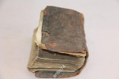 православная книга с гравюрами