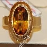 Кольцо с редким желтым сапфиром. Золото 750пр. Заключение
