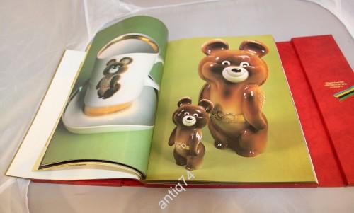 Подарочная книга Олимпийский сувенир
