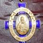 Очень редкая награда. За заслуги Духовное возрождение России. Серебро, 925. Номер 156