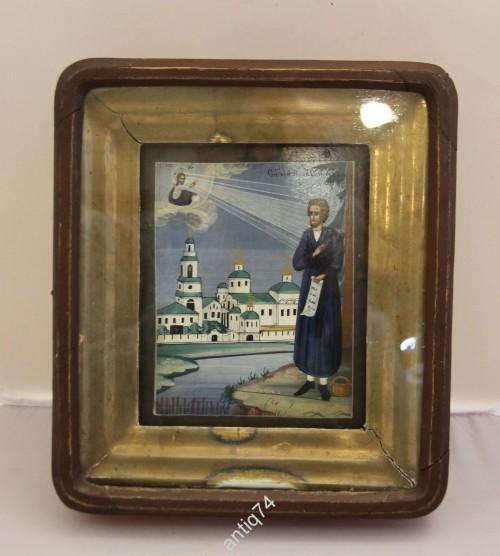 Икона Симеон Верхотурский