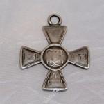 Георгиевский крест 4 степени с определением. 1-я мировая