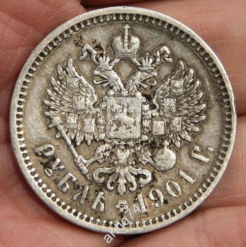 Рубль 1901г. ФЗ в сохране. Серебро
