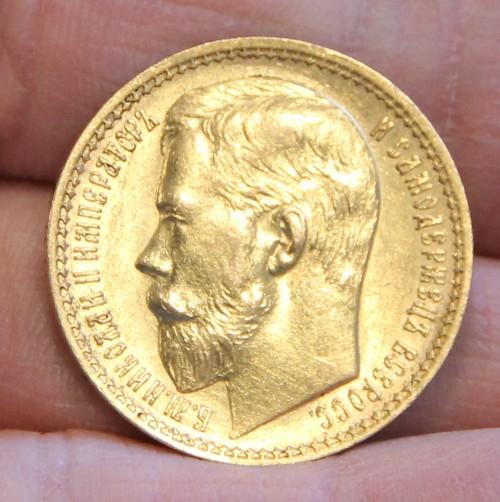 15 рублей 1897 год Золото
