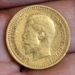7 рублей 50 копеек. золото