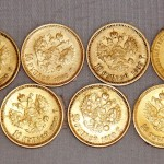 10 рублей Николая 2-го. Золото.