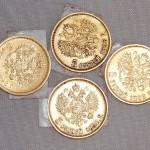 5 рублей Николая 2-го. Золото