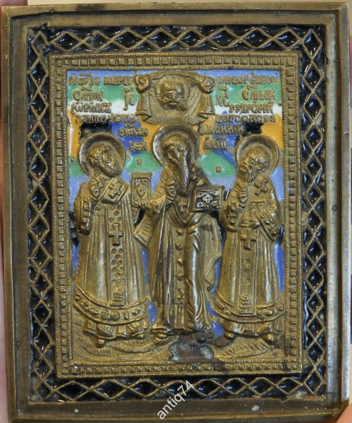 пластика Иоанн, Василий, Григорий. Беседа. 6 эмалей