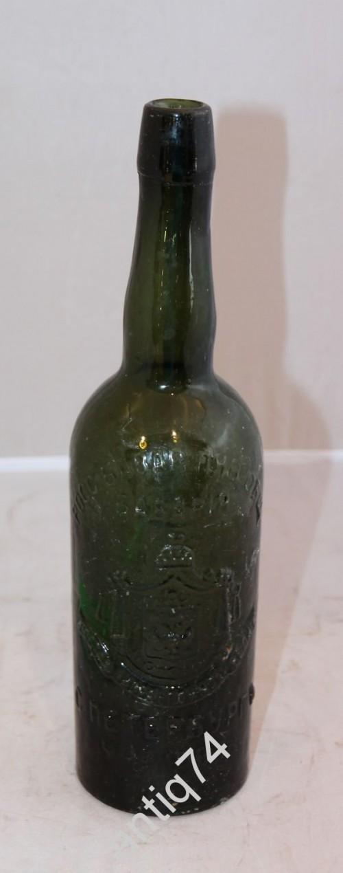 Пивная бутылка Бавария. Пузатая