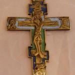 Крест распятие поморский. 4 эмали