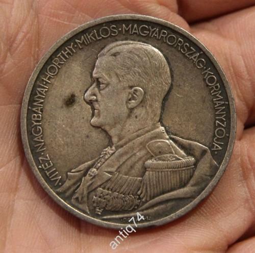 Венгрия 5 пенго. 1939 год. Серебро.