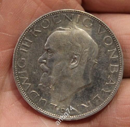 Людвиг 3-й. 3 марки, 1914 год