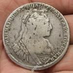 Рубль Анны 1734. Красивый двойной удар