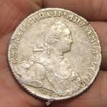 Рубль Екатерина 2-я. 1775 спб ти