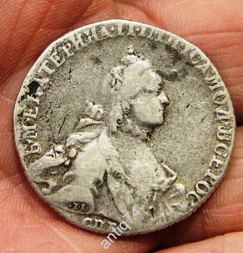 Полтина Екатерина 2-я. 1764 год