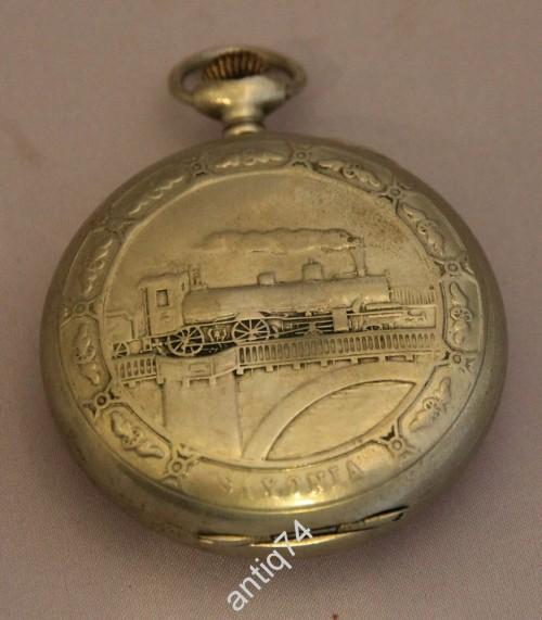 Старые карманные часы Saxonia Швейцария. Поезд, паровоз