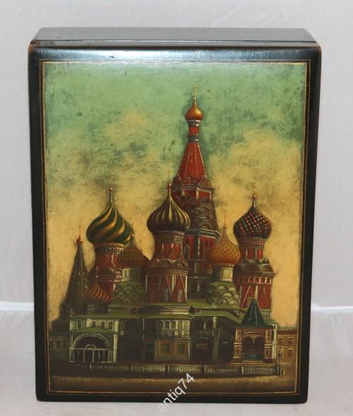 Огромная шкатулка, папье-маше. Москва, собор Василия Блаженного. 40-50-е годы
