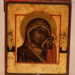 икона-миниатюра. Богоматерь Казанская. Золото