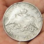 Рубль 1831 год. Крылья вниз