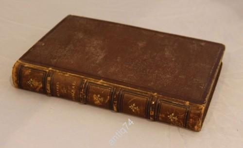 Книга на французском языке Boileau Париж, 1868г