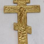 Крест-распятие меднолитое