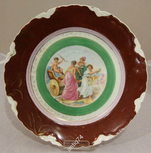 Большая тарелка с мифическим сюжетом. Попов