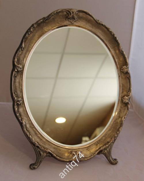 Зеркало настольное. Серебро, 800 проба