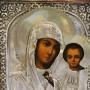 Икона Богоматерь Казанская, в серебряном окладе и киоте