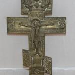 Крест-распятие. Меднолитой. 18 век