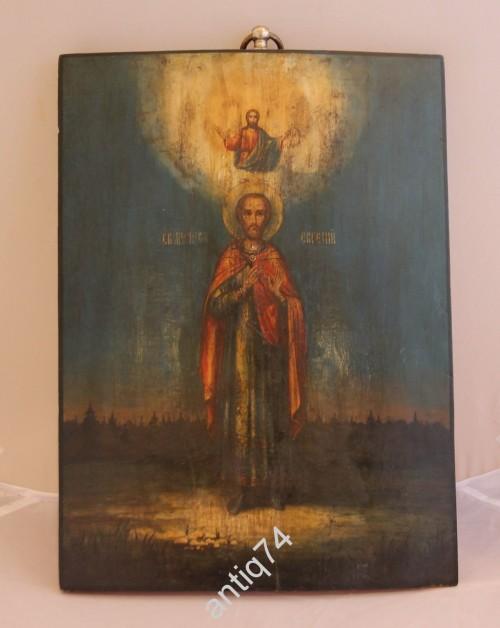 Икона-именник Святой Евгений. 30 на 40 см