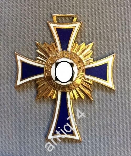 Крест материнства в желтом металле. 3-й рейх.
