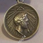 Медаль За взятие Парижа. Серебро