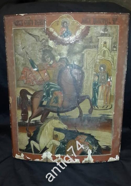 Икона Дмитрий Солунский. 33 на 42 см