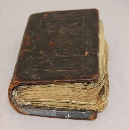 Небольшая церковная книга. Псалтырь