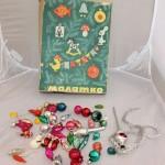 Набор мини-игрушек ёлочных Малятко. Космонавт, снеговик и т.д.