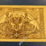 10000р Юг России 1919г