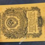 1 рубль, 1947 года. пресс!