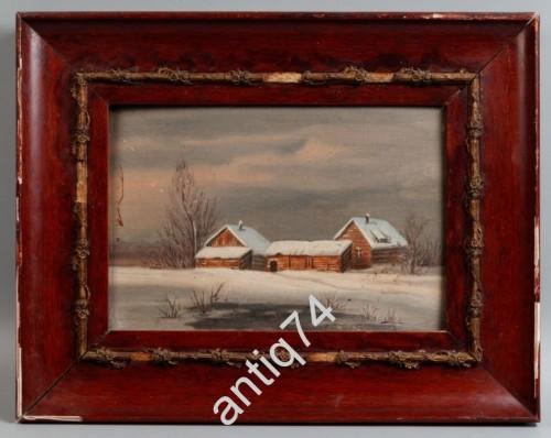 Хутор зимой. Картина. Конец XIX века. Неизвестный художник. Масло. Холст на картоне. Старинная рама.