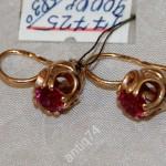 Серьги с красным камнем. Золото, 583 проба