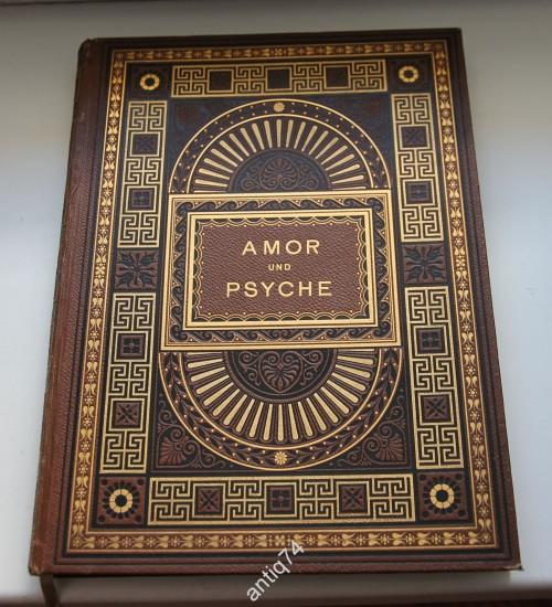 Амур и Психея. 1883 год. Лейпциг. Красивое, подарочное издание с множеством гравюр